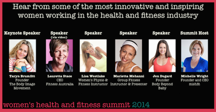 Be part of the inaugural Women's Health and Fitness Summit